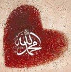 ruhaniyyat alhalaqah